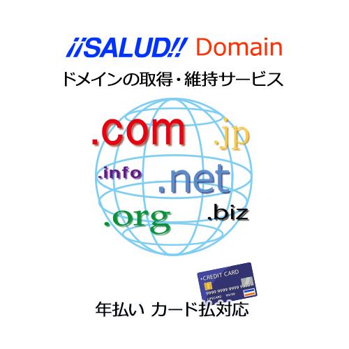 domain_01
