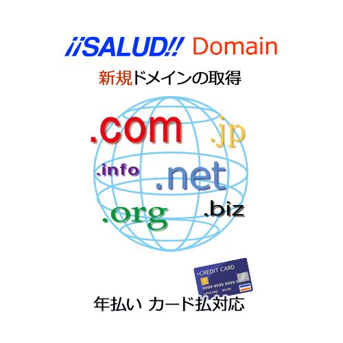 domain_start